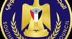 """""""الانتقالي الجنوبي"""" يؤكد ضبط حاويات تحمل ريالات يمنية بهدف منع تدهور العملة الوطنية"""