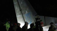 أوكرانيا.. إعلان الحداد في مقاطعة خاركوف على ضحايا تحطم الطائرة