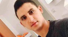 مقتل الشاب نور ابو القيعان من حورة باطلاق نار