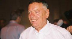 وفاة رجل الأعمال ميخائيل شتراوس مالك مجموعة شتراوس العملاقة في البلاد