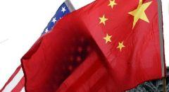 """""""وول ستريت جورنال"""": الصين تطلق مبادرة لوضع قواعد عالمية لأمن البيانات"""