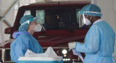 وزارة الصحة: عدد المرضى المصابين بالكورونا في البلاد 2857 حالة نشطة