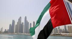 أنقرة: جهود الإمارات للقضاء على خطة السلام العربية التي وضعت بقيادة السعودية مقلقة