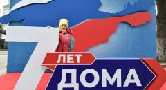 لافروف: القرم انضمت لروسيا إلى الأبد