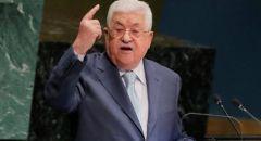 إثر اتفاق الإمارات وإسرائيل.. الخارجية الفلسطينية تستدعي سفيرها لدى أبوظبي