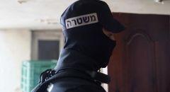 اعتقال 17 مشتبها بتجارة المخدرات والاسلحة في القدس