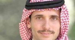 الأردن يحظر النشر في قضية الأمير حمزة