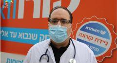 د. جميل محسن: إنخفاض عدد المرضى العام في البلاد وارتفاعه في مجتمعنا العربي