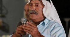 كفركنا: وفاة سليم عبد القادر دهامشة ابو صالح عن عمر ناهز 76 عامًا