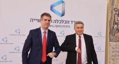 عقد مراسم استبدال الوزراء بمشاركة وزير الاقتصاد والصناعة الجديد عمير بيرتس والوزير المغادر ايلي كوهين