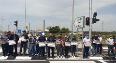 وقفة احتجاجية في جديدة المكر ضد مخطط شارع 6