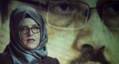 خديجة جنكيز : قرار العفو عن قتلة خاشقجي لم يعجبها