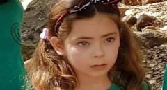 وفاة الطفلة لونا قاسم شبلي من دير حنا إثر وعكة صحية