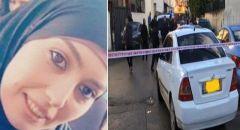 الطيبة : اعتقال شقيقي المرحومة نسرين جبارة بشبهة ضلوعهما بجريمة قتلها