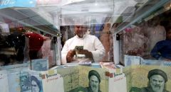 الريال الإيراني ينهار إلى مستوى قياسي جديد أمام الدولار