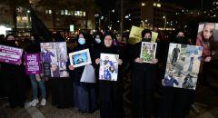الالاف في مظاهرة الأمهات الثكالى ضحايا الجريمة والعنف في تل ابيب
