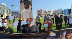 تظاهرة في نوف هجليل تطالب بالكشف عن ملابسات مصرع الشاب جورج حلو من يافة الناصرة