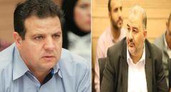 منصور عباس: أبارك للنائب عودة علاقته العلنية مع حزب كحول لاڤان ولا تنسَ أن تدعو لي بالخير