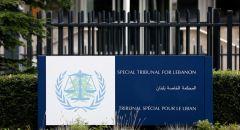 بعد 15 عاما.. المحكمة الخاصة بلبنان تنطق بالحكم في قضية اغتيال الحريري
