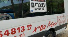 مسيرة لسائقي الحافلات احتجاجا على عدم التعويض
