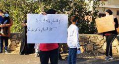 اضراب بمدرسة في عرب المزاريب - أمهات يتظاهرن ضد مديرة المدرسة