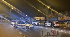 الرامة: الشرطة تغلق مداخل القرية