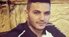 مصرع الشاب خضر بلال عبد القادر 24 عامًا من كفرياسيف متأثرا بجراحه اثر حادث دراجة هوائية قبل عدة ايام