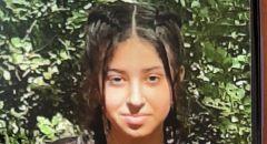 الفتاة ليان محاجنة (14 عامًا) من أم الفحم مفقودة والشرطة تناشد بالبحث عنها