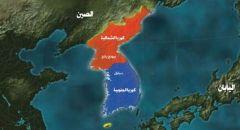 """رفع """"تسعيرة"""" حماية أميركا  لكوريا الجنوبية إلى الضعف لتصل الى  1,3 مليار دولار"""