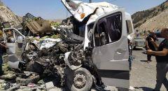 نابلس: مصرع رجلين (55 و31 عامًا) و5 إصابات متفاوتة في حادث طرق مروّع