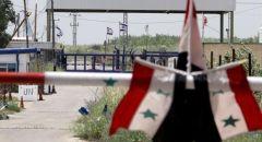 الاعلام السوري: مفاوضات لاعادة اسرائيلية دخلت لسوريا مقابل اطلاق سراح أسيرين