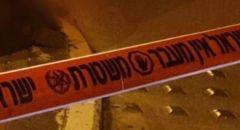 العثور على جثة شاب عربي داخل سيارة محروقة قرب جلجولية وعليها اثار اطلاق رصاص