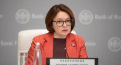 المركزي الروسي يرفض فكرة تحوط إيرادات النفط