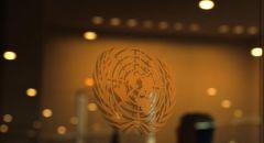 الأمم المتحدة تدين محاولة استهداف مدينة الرياض وتدعو للامتثال للقانون الدولي