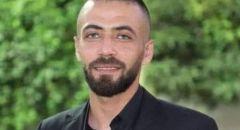 الاعلان عن مصرع الشاب ساهر حوشية من جنين الضحية الثانية في جريمة إطلاق النار في كفرقرع