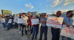 مجد الكروم في وقفة احتجاجية امام مركز الشرطة ضد العنف والجريمة في المجتمع العربي