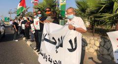 ام الفحم في وقفة احتجاجية ضد التطبيع
