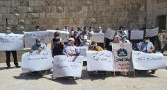 وقفة احتجاجية في القدس تنديدا بقتل الشاب اياد الحلاق