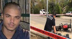 سمح بالنشر : فك رموز جريمة قتل الشاب صقر هيب من طوبا الزنغرية
