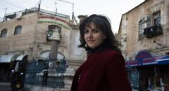 """إصداران حديثان للكاتبة نسب أديب حسين: """"الرامة..رواية لم تُرو بعد"""" و """"المتاحف والصراع على هوية القدس الثقافية"""""""