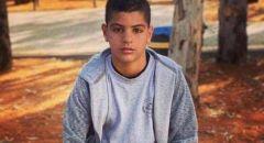 تحسن بحالة الفتى مصطفى حامد المصاب بحادثة اطلاق النار في جلجولية