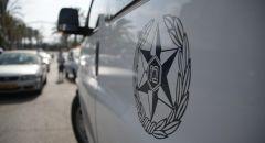 شبهات حول جريمة قتل: العثور على جثة قرب كيبوتس بمنطقة الشارون