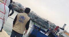 غرق خمسة مهاجرين قبالة سواحل ليبيا