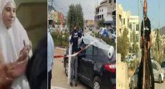 عرابة: هذه هي ضحية جريمة القتل وفاء عباهرة - وأعمال بحث مستمرة عن ربيع كناعنة المشتبه بقتلها