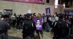 تظاهرة احتجاجية في القدس على مقتل اياد حلاق واعتقال اشخاص