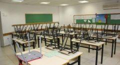 اغلاق جميع جهاز التربية والتعليم في تل السبع
