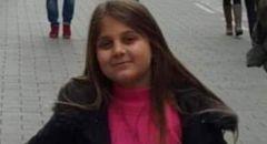 جت المثلث: وفاة الطفلة ريتال ناطور (12 عام)