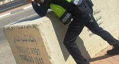 الشرطة الاسرائيلية تصدر 875 مخالفة مرورية بشوارع الضفة الغربية
