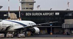 ابتداءً من 20.12.20 يسمح للفلسطينيين السفر  عبر مطار بن غوريون