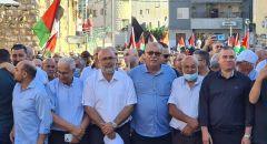سخنين: مظاهرة قطرية بمشاركة آلالاف